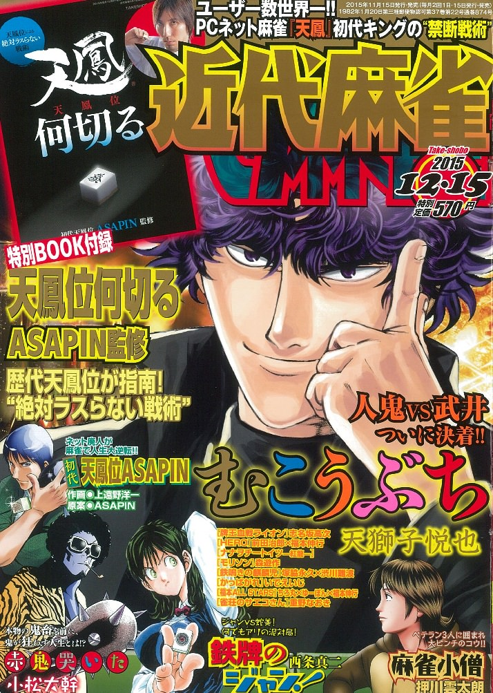 cover_1215