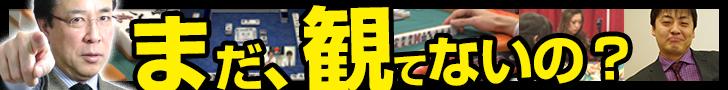 スリアロチャンネル