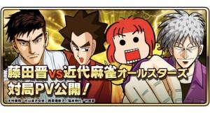 一九字牌だけのカード麻雀「ヤオチュー!」がゲームマーケット2015秋にて発売!