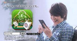 藤田晋最強位VS超豪華漫画家陣!!『近代麻雀オールスターズ 闘牌伝』 が対局PVを公開!