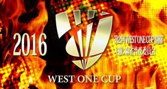関西最大級の麻雀大会「第2回WEST ONE CUP」 2016年1月1日から6月5日まで開催