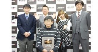 モンド麻雀GP2015ファイナル開催/ユーザー代表の中島信さんがプロ破り2度目の優勝