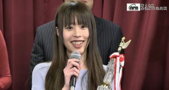 佐月麻理子が初優勝/女流雀王決定戦