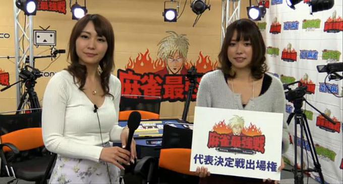 菅原千瑛が女流プロ代表決定戦出場へ/麻雀最強戦2016