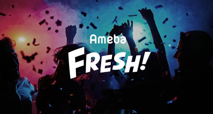 【AmebaFRESH!】2/5-2/13放送予定:麻雀関連番組のご紹介