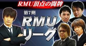 第14期 雀竜位戦(2/21更新 - 決定戦最終日)