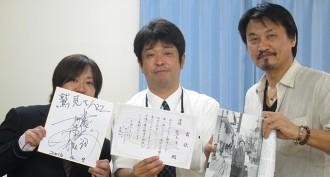 2016年度GPC静岡リーグ第1節レポート