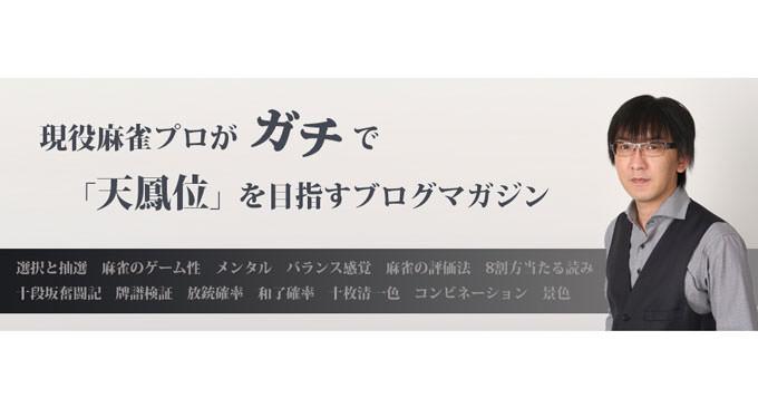 【10/20(木)21:00】特南の歩き方 生放送version