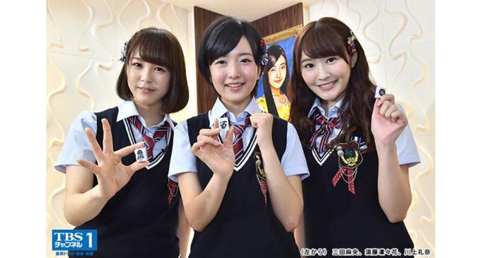 NMB48須藤凜々花の麻雀ガチバトル!りりぽんのトップ目とったんで!#14