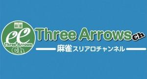 【11/30(水)19:00】【公開講座】土田浩翔の白熱!麻雀アカデミー