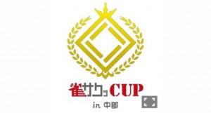 日刊スポーツ杯 スリアロチャンピオンシップ2016 2月度