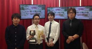 第13回 関西インビテーションカップ 結果