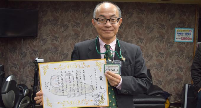 クイズ王・永田さんが優勝/GPCグランドチャンピオンカップ