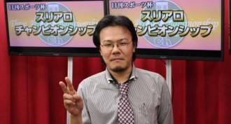海老沢稔が2月度優勝/日刊杯スリアロCS
