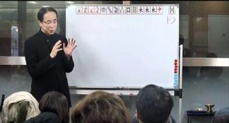 【11/29(水)19:00】土田浩翔の白熱!麻雀アカデミー