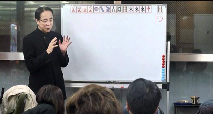 【2/28(水)19:00】土田浩翔の白熱!麻雀アカデミー