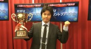 吉田基成が8年ぶりV/雀竜位決定戦