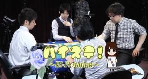 第9回ハンゲーム麻雀杯 ゲストに大崎初音プロと人狼TLPT・デイジー役の寺島絵里香さん!