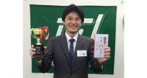 新決勝方式で松ケ瀬がV/RMUカップ