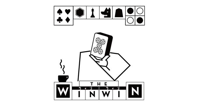 勝間和代プロプロデュースのゲームカフェ「ウィンウィン」が本日オープン!
