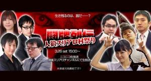 「麻雀の鉄人 挑戦者:滝口幸広」PV公開!リアル「鉄火場のシン」が鉄人に挑む!