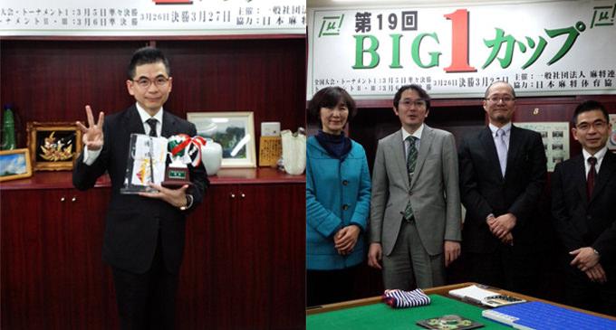 忍田幸夫が8年ぶり2度目の優勝で三冠達成/第19回BIG1カップ