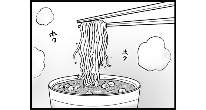 第347話 女流雀士とカップ麺