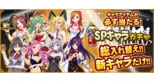 『セガなま』4月放送はMJ特集!4月25日(月)ニコ生&AbemaTV FRESH!で配信!