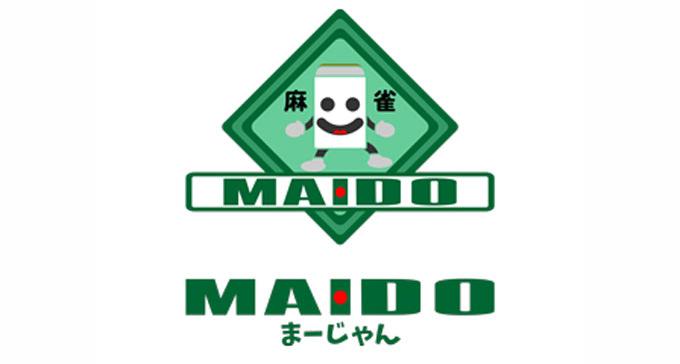 麻雀 MAIDO【新店情報】
