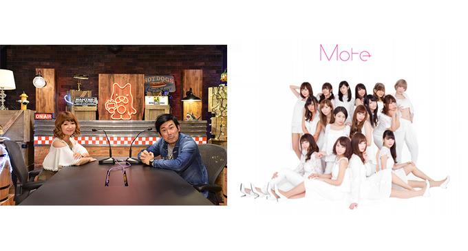 「AbemaTV」の『矢口真里の火曜TheNIGHT』に「More」が初登場!本日5月17日(火)深夜1時より生放送!