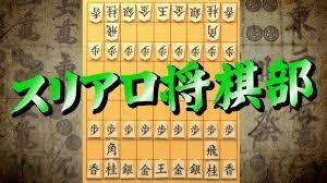 麻雀プロの人狼 スリアロ村:第二十九幕