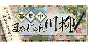 マースタリーグ~season8~第18節