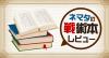 bnr_nemata-review_680x365