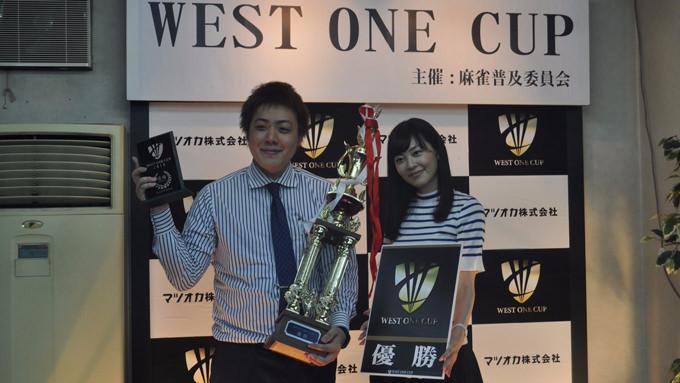 田内翼が連覇達成! / ヴェストワンカップ