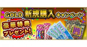 『MJアプリ』最強位を狙え!「麻雀最強戦2016」MJ予選開催!
