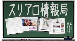 【9/29(木)19:00】マースタリーグ~season9~第11節