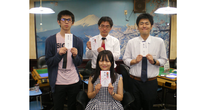 RMUスプリント・ヴィーナスカップ 竹内志央理が初優勝!