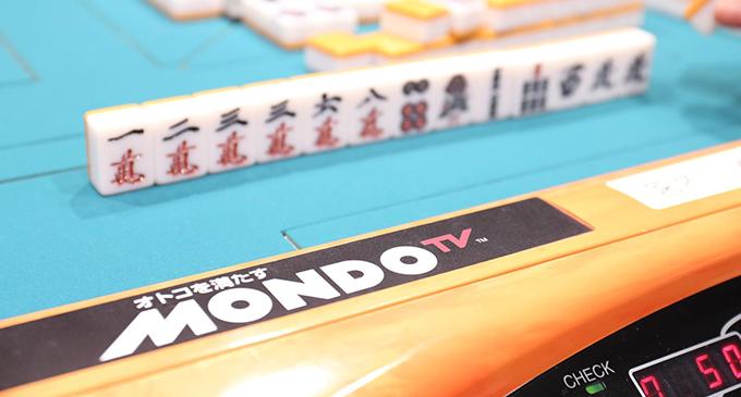 モンド麻雀プロリーグに新システム導入!「チャレンジマッチ」、「新人戦」を新たに創設