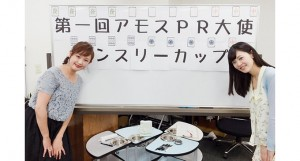 第4回全国麻雀選手権 ファイナリスト4名が決定!8月7日(日)に決勝戦!