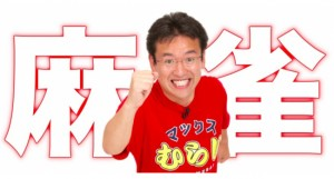 「AbemaTV」が開局3ヶ月で500万ダウンロードを突破!
