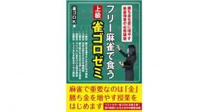 【7/27(水)発売】天 新装版(13)