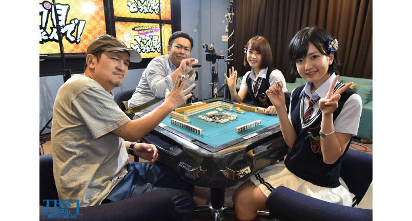 NMB48須藤凜々花とスチャダラパーANIがラップで共演!2年目突入への抱負&新たな特技も披露!『りりぽんのトップ目とったんで!1周年記念スペシャル』はTBSチャンネル1で8月6日(土)深夜0時から!
