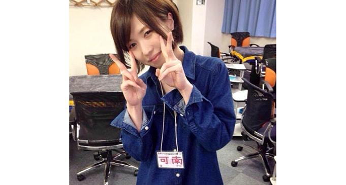 可南(日本プロ麻雀協会)