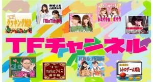 【11/15(火)16:00】RIVAL16 関西予選 2ndステージ 2組