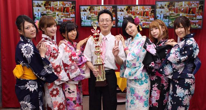 近藤誠一が優勝/京都グリーン杯 夏の浴衣祭りSP