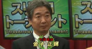 【8/17(水)22:00】日刊スポーツ杯争奪 スリアロトーナメント2016 予選A卓3回戦