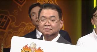 沢崎誠がファイナル進出/麻雀最強戦2016 歴代最強位代表決定戦