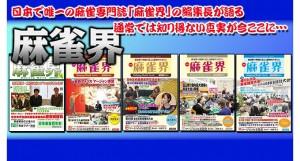 【3/15(水)20:30】鈴木たろう・鈴木優出版記念番組「鈴木サバイバル」