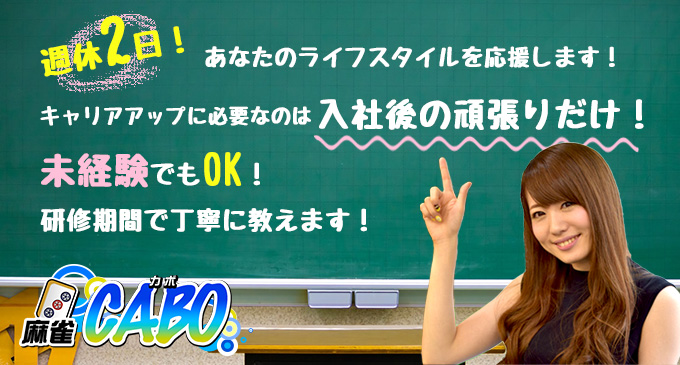 社員でも週休2日!? スタッフ満足度80%超の噂に足木優が直撃!【PR】