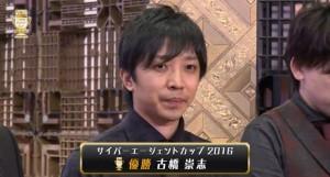 【10/16(日)12:00】麻雀最強戦2016 西東京最強位決定戦